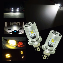 DC 12V High Power COB H4 head light LED Motorcycle Headlight With Built-in Cooling Fan Fog Light Lamp Kit DRL