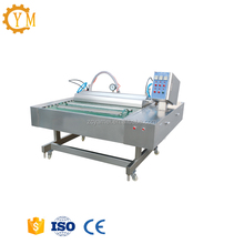 Vacuum Packing Machine /Soya beans melt peanuts Vacuum Packing Machine double chamber vacuum packing machine