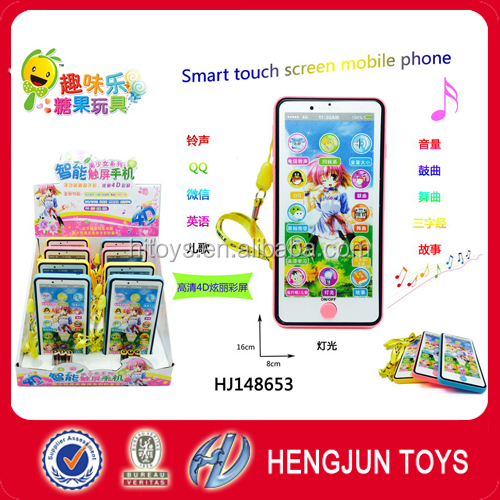 promotional candy gift toy smart touch screen mobile phone toy for kid 8pcs