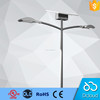 60W high quality waterproof outdoor solar lighting
