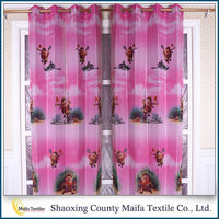 Home designs supplier Small MOQ Readymade large print curtains