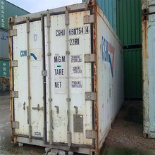 40fcl renewed reefer container carrier