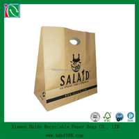 2015 brown kraft die cut paper bag