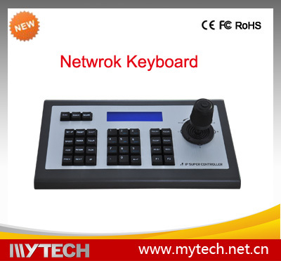 MYTECH IP PTZ Controller Keyboard For IP & Analog CCTV Format PTZ <strong>Camera</strong> & NVR
