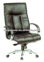 Elegant Used Office Revolving Manager Chair QO-8730M