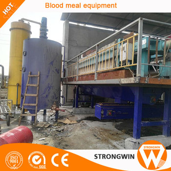 New technology dried blood meal produce machine price