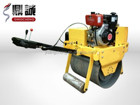 320KG new mini smooth drum vibratory roller