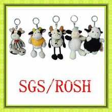 Decorative Animals Plush Key Holder