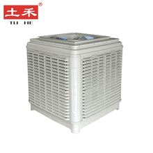 Big Size New Plastic Greenhouse Evaporative Air Cooler