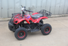 four wheel with foot pedal switch electric sports atv for kids