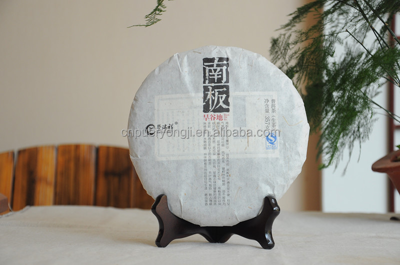 Pure Natural Organic Puer Slimming Pu'Er Tea Weight loss Pu Erh Easy Slim Tea