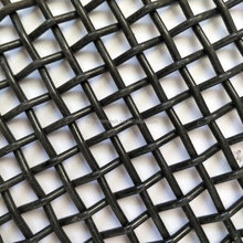 Hot sale Industrial screen wire mesh quarry screen mesh high carbon steel vibrating screen