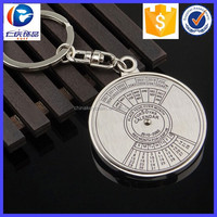 New Product Stylish 50 Years Perpetual Calendar Key Ring