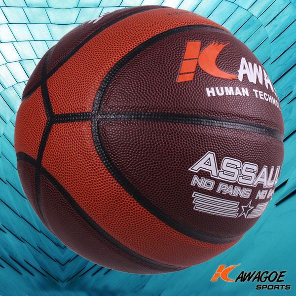 Basketball leather ball/Rubber basketball ball/Custom basketball