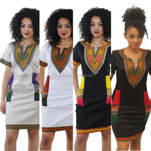 Women party wear ethnic traditional vintage africa dress