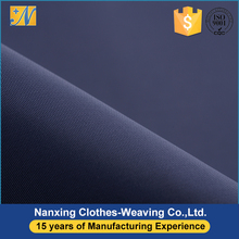 Waterproof 170t 190t 210t 310T Polyester taffeta lining fabric for garments and bags