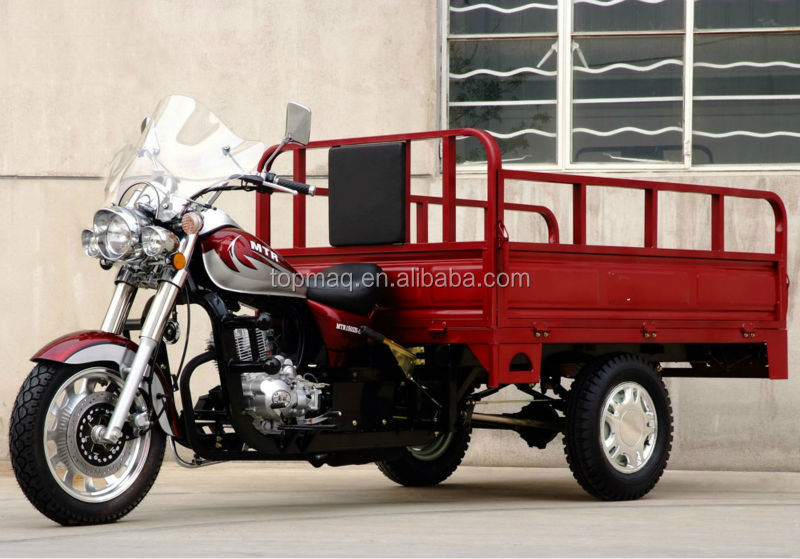 150cc 200cc 250cc tricycle three wheel motorcycle
