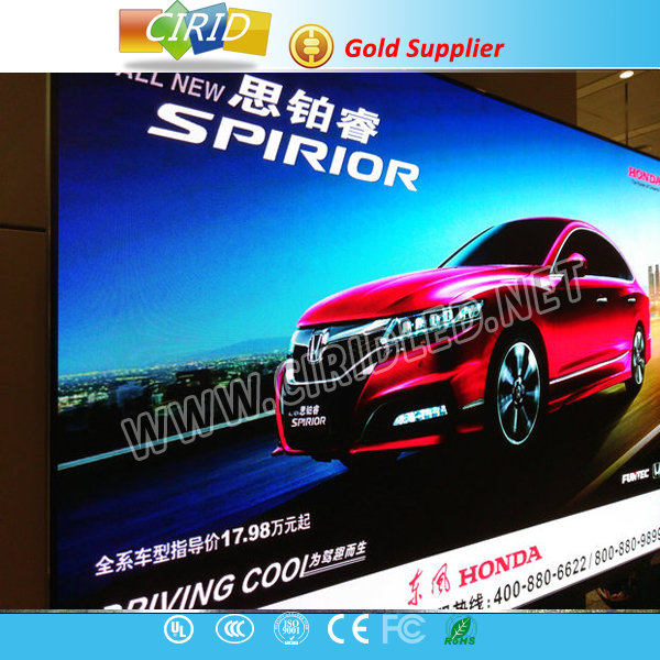 new invention xxx and video xxx 2015 new product indoor p5 led display