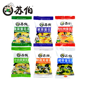 Healthy And High-grade Fd Instant Egg Soup