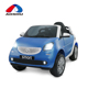Newest big kids rc Smart licensed electric ride on toys car for outdoor play