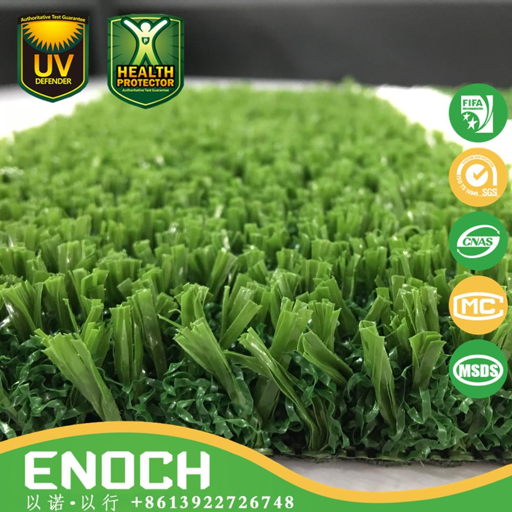 High quality 25mm 16800detx non-infill grass football turf carpet