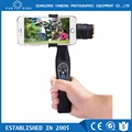 Photographic equipment handheld steadycam phone 3-axis gimbal stabilizer