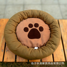 2017 Hot Sale Comfortable <strong>Pets</strong> At Home Dog Beds