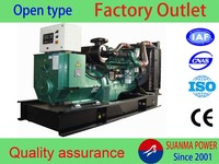 Low oil consumption 260kw diesel power generator used