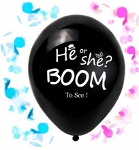 Boomwow 36inch High Quality Inflatable Latex Printed He or She Gender Reveal Black Balloon