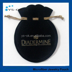 Customized small size suede microfiber jewelry pouch with nylon drawstring