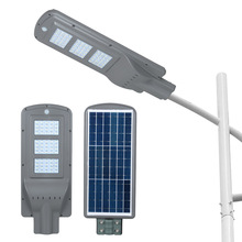 waterproof IP65 outdoor integrated motion sensor 60w all in one solar led street light price