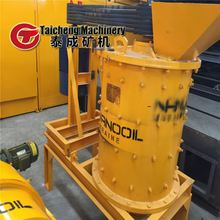 Auxiliary lubrication system mobile molybdenite compound crusher with spring protection system