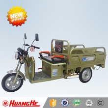 New Products 2016 Innovative Product China Factory Supply Electric Cargo Tricycle Three Wheel Motorcycle with Two Seat