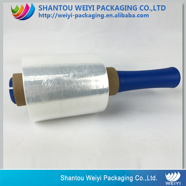 LLDPE/PE jumbo plastic protective wrap packaging film stretch film with plastic handle