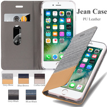 Jean Wallet Leather Flip Phone Case Back Cover For Apple iPhone 7 Plus, For iPhone 7 Plus Leather Case