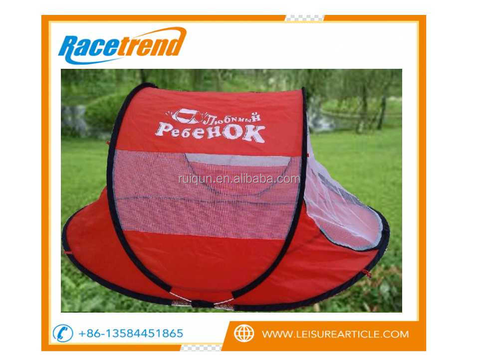Red portable baby beach pop up tent