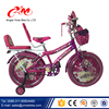 Alibaba hot sale model kids bike with wheel cover/beautiful children bicycle in South America/Yimei OEM 16 inch bike