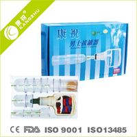 Chinese Medicine Glass Cupping Cup