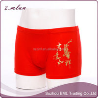 bronzing printing red pants comfortable fiber men's boxer briefs