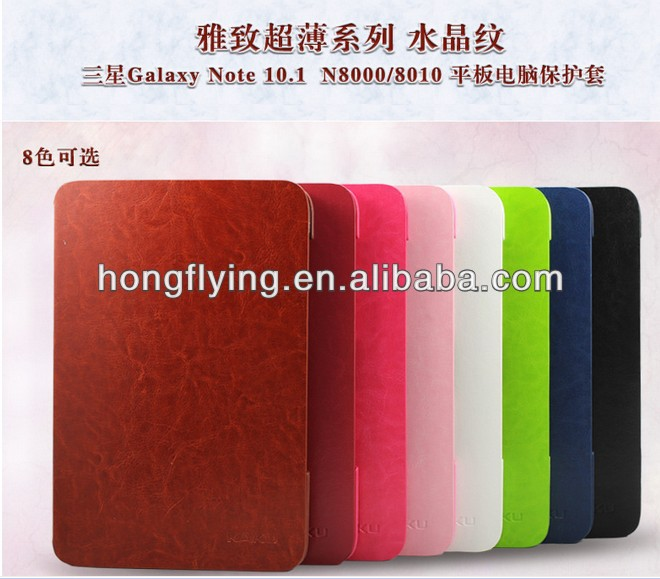 2014 the promotion leather folio case for ipad air