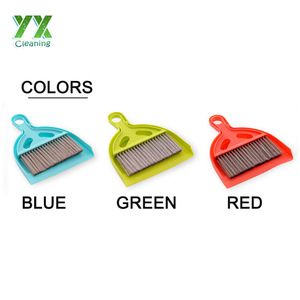 Mini car interior cleaning Carpet Mat Brush With dustpan (Assorted Colour)