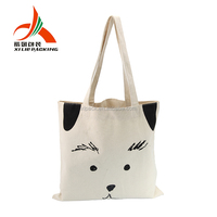 custom printed natural cotton canvas cloth carry tote shopping bag manufacturer