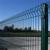 Security 3D welded wire mesh fence/50*200mm mesh fence of china
