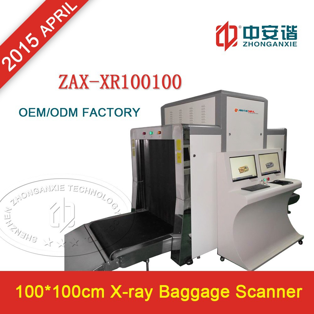 Big size x-ray Baggage scanner equipment in Subway/Airport