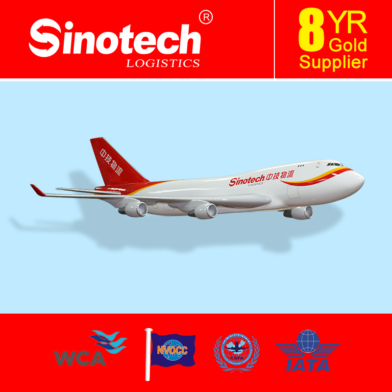 shipping from china to egypt by air -Billy skype: sinotech021