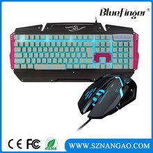 New design wired keyboard and mouse combo