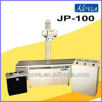 100mA (JP-100) radiography & fluoroscopy x-ray machine cost