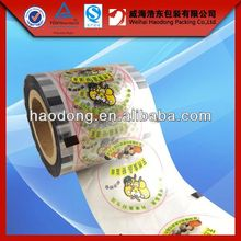 China manufacturer custom 300mm width bopp laminating roll film