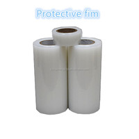 High transparency / No adhesive residue PE protective film for ITO glass