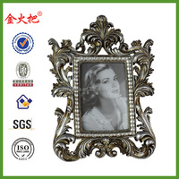 Custom silver plated photo frame
